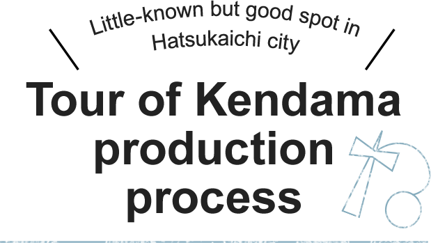 Little-known but good spot in Hatsukaichi city Tour of Kendama production process