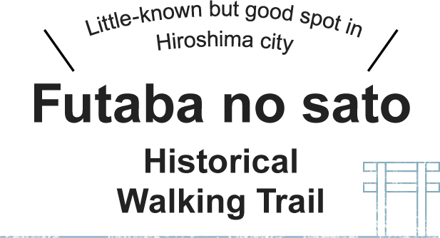 Little-known but good spot in Hiroshima city Futaba no sato Historical Walking Trail