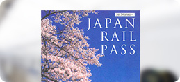 What is JAPAN RALL PASS?